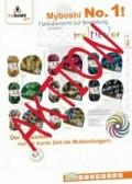 myboshi Wolle No.1  Multicolor